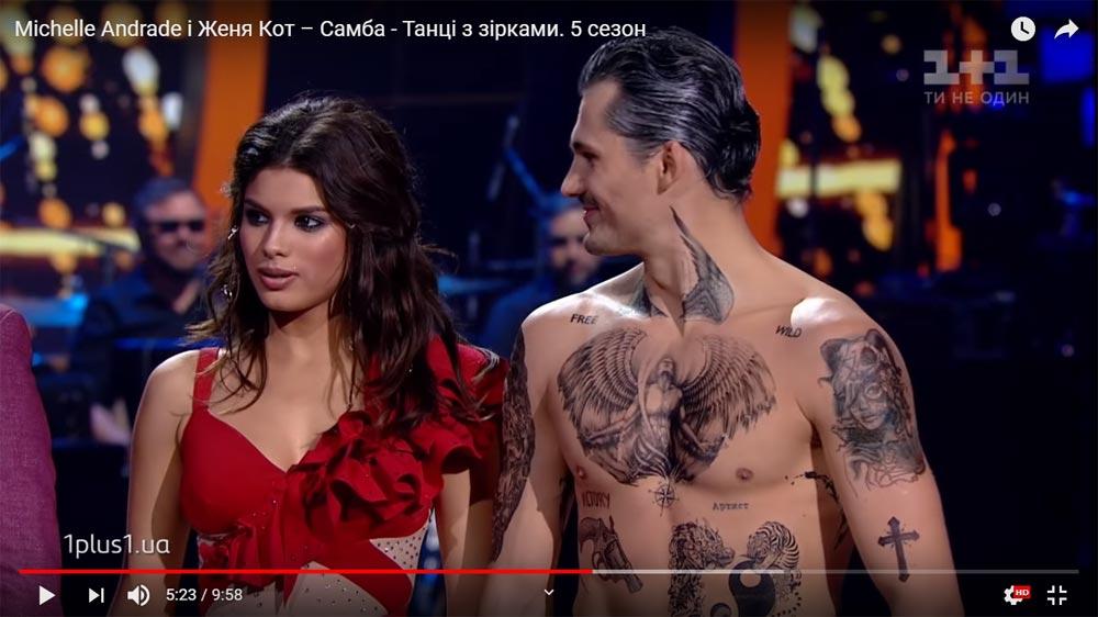 Наши временные татуировки в программе Танці з зірками